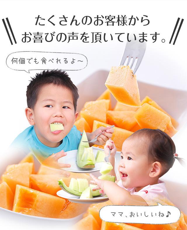 たくさんのお客様からお喜びの声を頂いています。「何個でも食べれるよ~」「ママ、おいしいね♪」